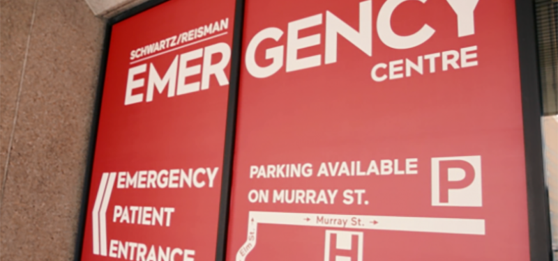 Now open: new entrance to Schwartz/Reisman Emergency Centre