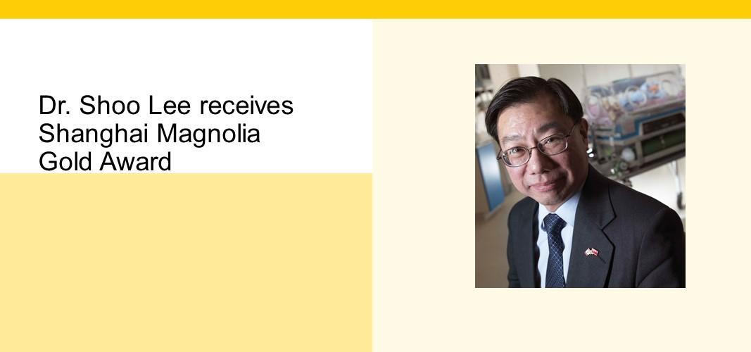Dr. Shoo Lee receives prestigious award from Shanghai