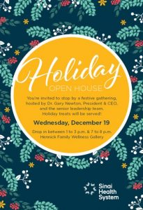 invite for 2018 holiday event