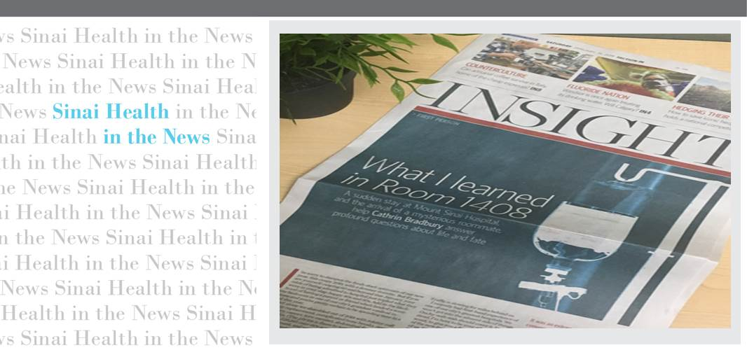 In the news: A journalist's experience at Mount Sinai & Dr. Sinha on The National
